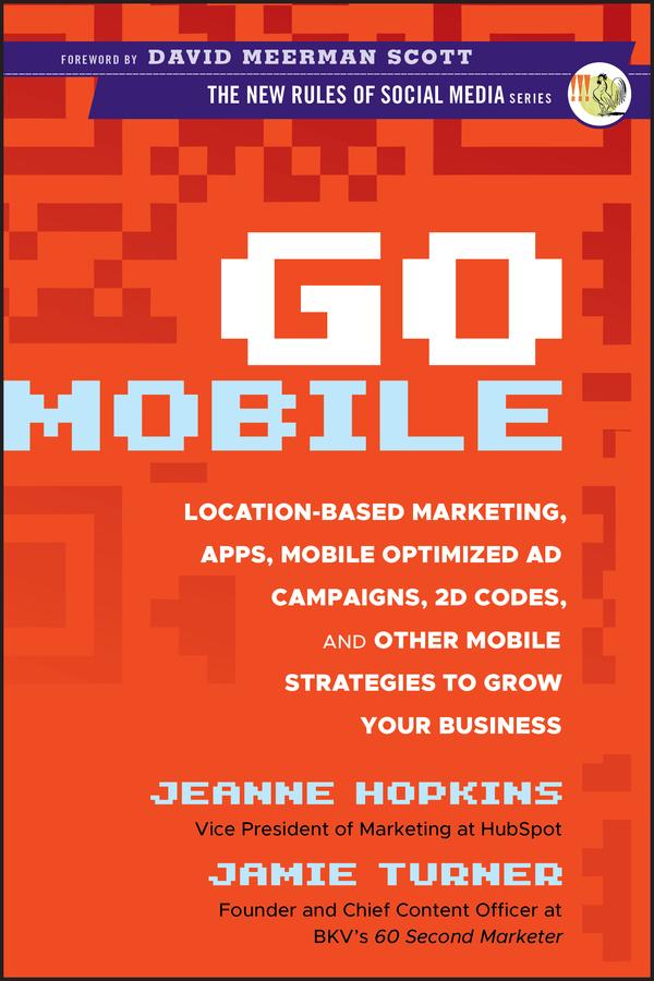 Мобильные книги на телефон скачать
