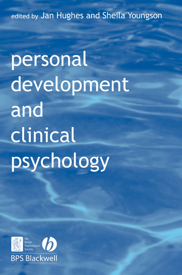 Personal Development and Clinical Psychology