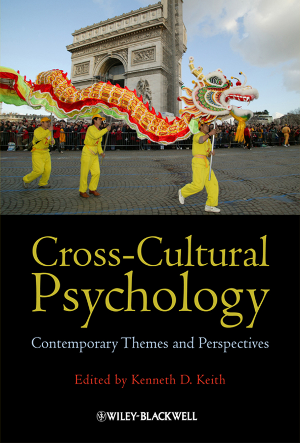cultural diversity issues in biological psychology Cultural diversity definition, the cultural variety and cultural differences that exist in the world, a society, or an institution: dying languages and urbanization are threats to cultural diversity.